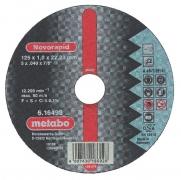 Диск отрезной сталь 125x2.5 прям. Novoflex