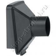 Адаптер пылесоса для DW432/433 DE4050-XJ