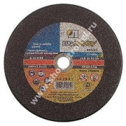 Диск отрезной по металлу 230х22,2