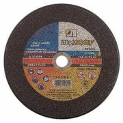 Диск отр 125x22 1.0 мм