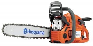 Бензопила Husqvarna 455e Rancher 9667679-15