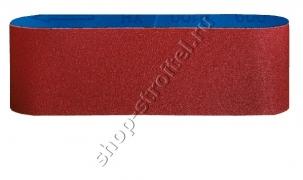 Лента шлифовальная Bosch 75x457 P60/80/100 3шт (608606040)