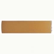Клеевой стержень Metabo желтый 30887