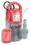 Насос ЗУБР ЗНПЧ-550 погружной для чистой воды (11000л/ч,550Вт)