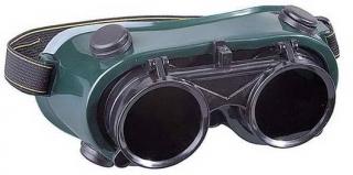 Очки защитные STAYER затемненные 1103