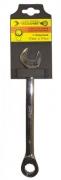 Ключ комби с тр. 6x6 мм 26301