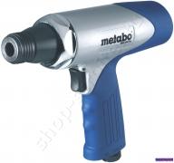 Пн. Молоток Metabo MHS 5000 Set