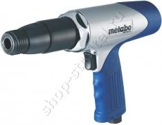 Пн. Молоток Metabo MHS 5050 Set 901063729