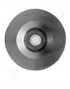 Тарелка резиновая Bosch M14 115мм (2608601005)