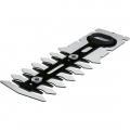 Сменный нож Bosch для аккумуляторных ножниц ISIO 3 (12 см)