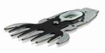 Лезвие Bosch для аккумуляторных ножниц AGS/ASB (100 мм)