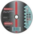 Диск отрезной нерж. 125x1.0 прям. S. Flexrapid