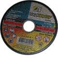 Диск отрезной по металлу Луга 125x2.5x22