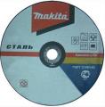 Диск отрезной по металлу Makita P-52180 (125x22x3,2 )