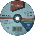 Диск отрезной по металлу Makita P-52233  230x22.2x2