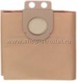 Мешки для пылесоса Metabo AS 1200 (5 ШТ)