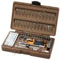 Набор инструмента OMBRA 57 предметов OMT57S