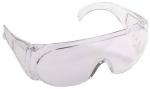 Очки защитные 11041