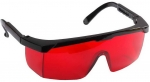 Очки защитные 2-110457