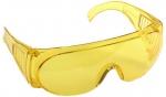 Очки защитные STAYER с дужками(жел) 11042
