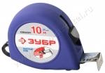 Рулетка Зубр 10м 34016-10